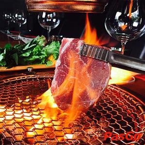 Big Beef Bò Nướng Tảng Nguyên Hồng
