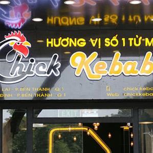 Chick Kebabs Lê Lai