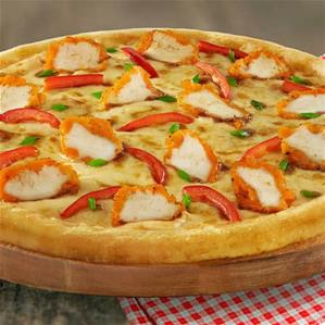 Domino Pizza's Cộng Hòa