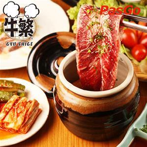 Nhà hàng Gyu Shige Ngưu Phồn Tôn Thất Thiệp