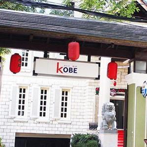 Nhà Hàng Kobe Teppanyaki 13A Tú Xương