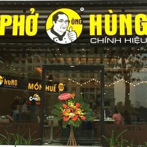 Nhà hàng Phở Ông Hùng Times City