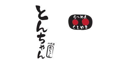 Nhà hàng Tonchan Ramen – Mỳ Ramen đặc biệt & đa dạng món Nhật truyền thống