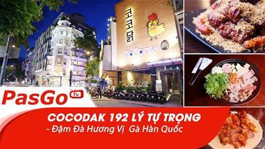 cocodak-192-ly-tu-trong---dam-da-huong-vi-ga-han-quoc